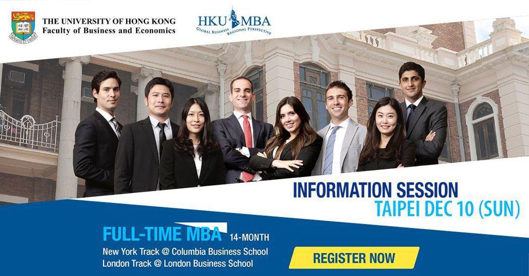 香港大學也推出Business Lab學習方式,邀請業界精英將最新商業資訊帶入課...
