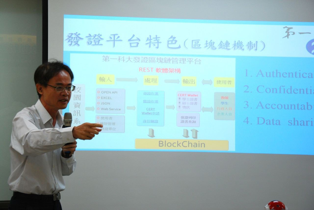資訊管理所特聘教授許孟祥說明區塊鍊技術與未來學校運用範圍。 楊鎮州/攝影
