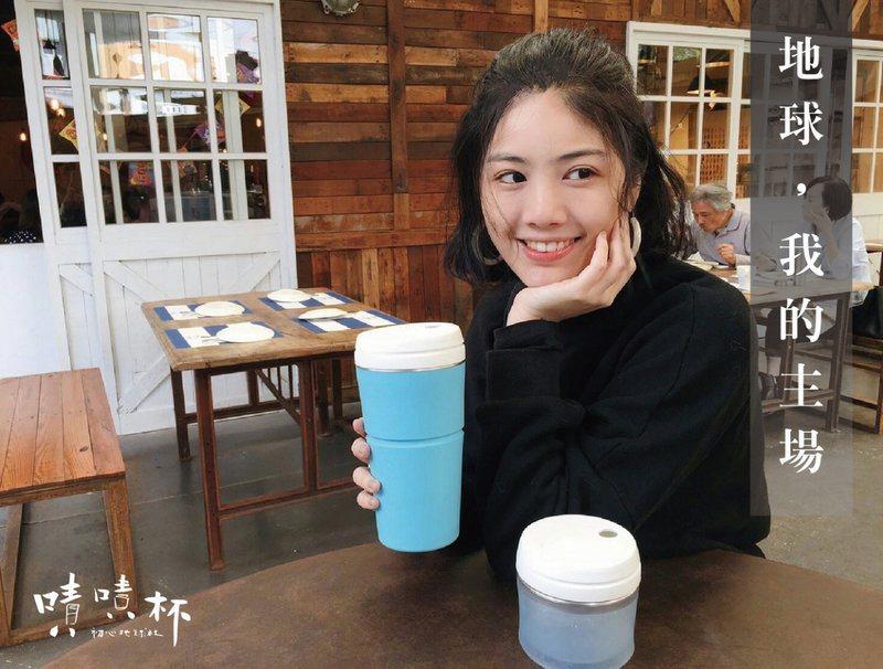 台灣最大筆資金群募「嘖嘖杯」爆出山寨糾紛。 圖擷自嘖嘖杯群募頁
