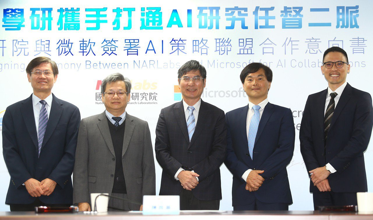 微軟與科技部「國研院與台灣微軟AI策略聯盟合作意向書」簽署儀式上午在科技部舉行,...