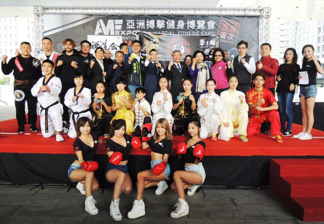 2017 AMAA國際武術經典賽暨亞洲搏擊健身博覽會將於8日至10日在台中市登場...