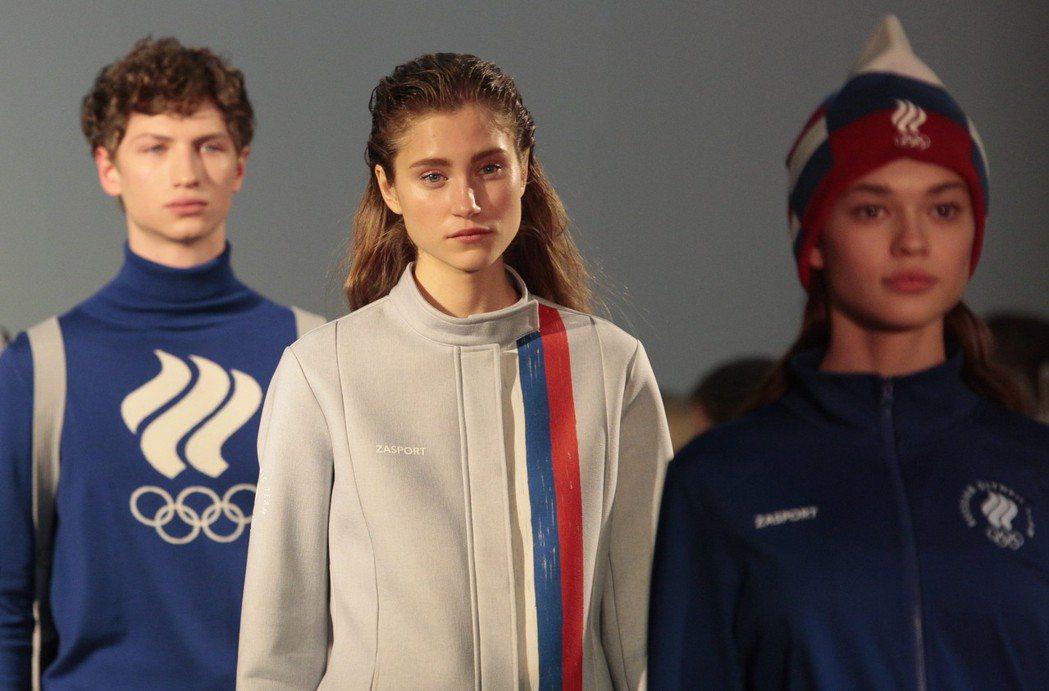 俄羅斯被禁止參加冬奧。 美聯社