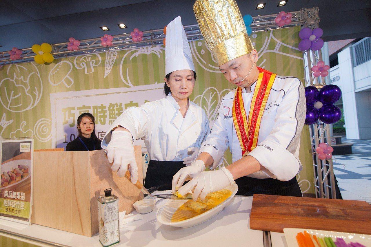 陳彥志主廚(右)示範「南瓜腰果佐鮮蔬竹笙」。記者許玉娟/攝影