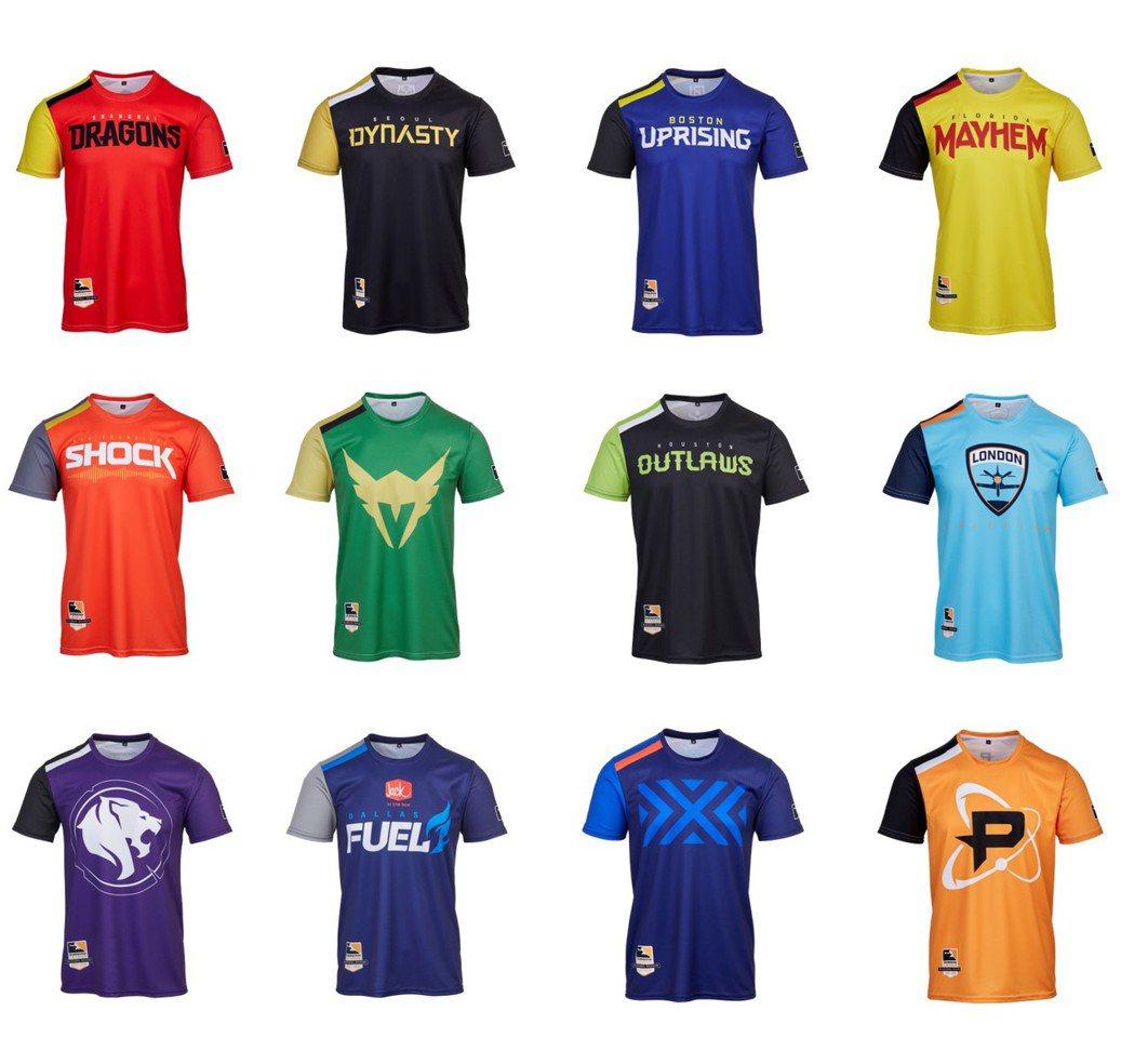 《鬥陣特攻》職業電競聯賽戰隊運動衣。