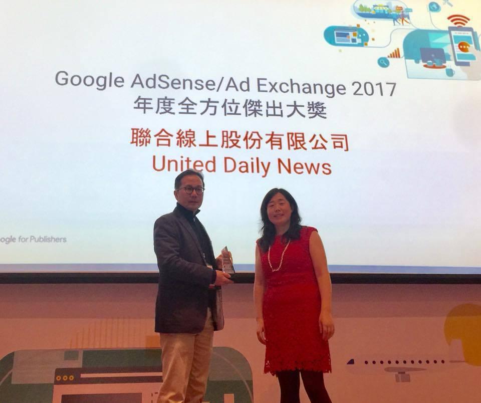 聯合線上總經理孫志華自Google大中華區資深總監王麗手中領取Google年度大...