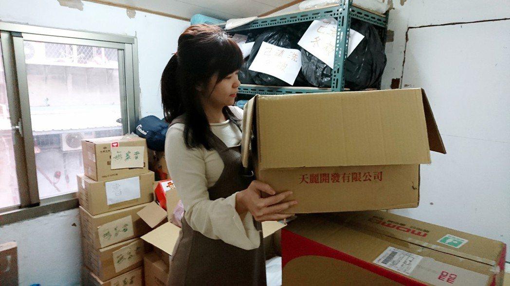 芒草心慈善協會寒冬徵求物資,最近收到的物資中,只有六成是真正無家者需要的資源。 ...