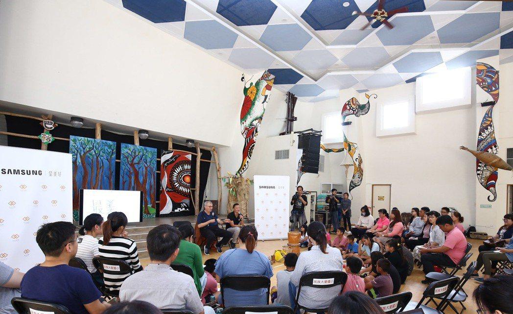 台灣三星「星美好」生活哲學教育訓練計畫正式開跑,邀請聯合國教科文組織(UNESC...