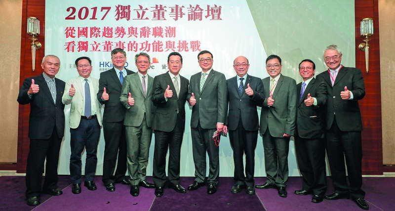 顧立雄(左五)與郭正亮(右四)幾句話,帶出獨董的心酸。 資誠聯合會計師事務所提供