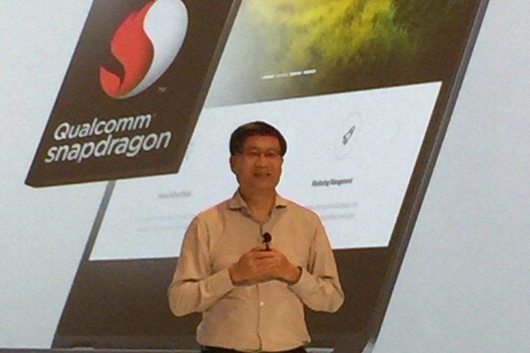 華碩執行長沈振來宣布,將推出搭載高通驍龍(Snapdragon)835處理器,打...