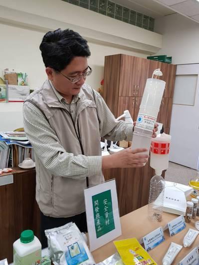 為了達到農委會主委林聰賢2027年農藥使用減半的政策宣示,農委會今天推出配套措施...