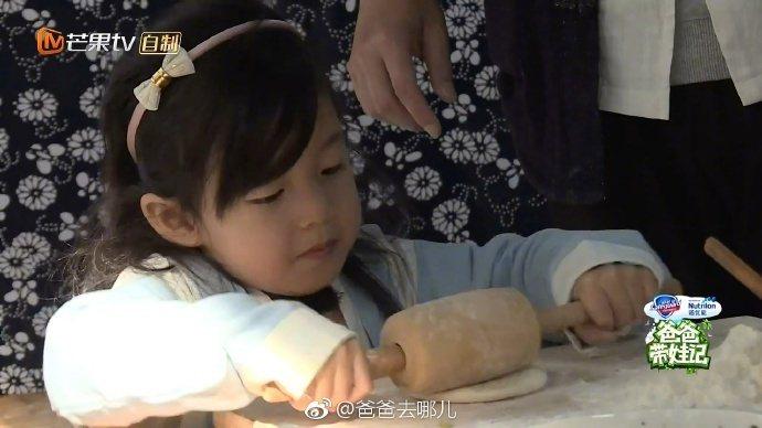 陳小春為了兒子Jasper忍痛拒絕小泡芙做乾女兒。圖/摘自微博