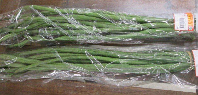菜豆。圖/北市衛生局提供