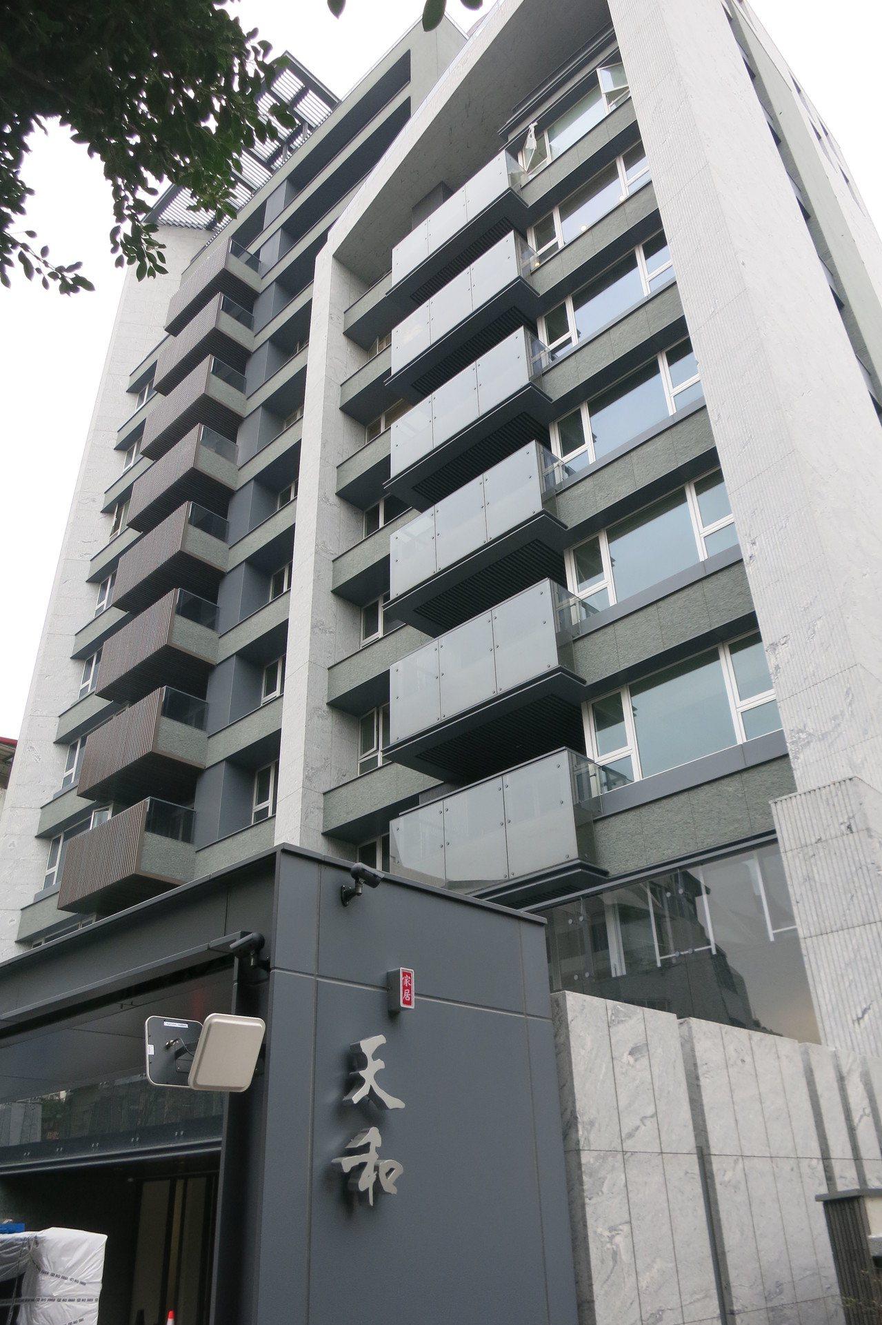家居天和 圖/台灣房屋天母七段加盟店提供