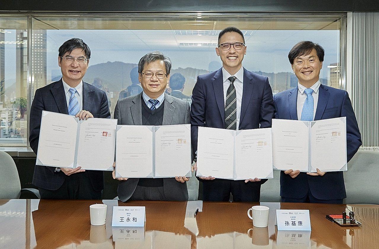 台灣微軟今日與科技部轄下的財團法人國家實驗研究院(國研院)在科技部長陳良基與微軟...