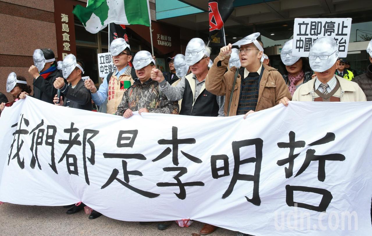 台灣國辦公室要求蔡英文總統對中國要硬起來,立即停止中國官員來台、停止中生健保優惠...