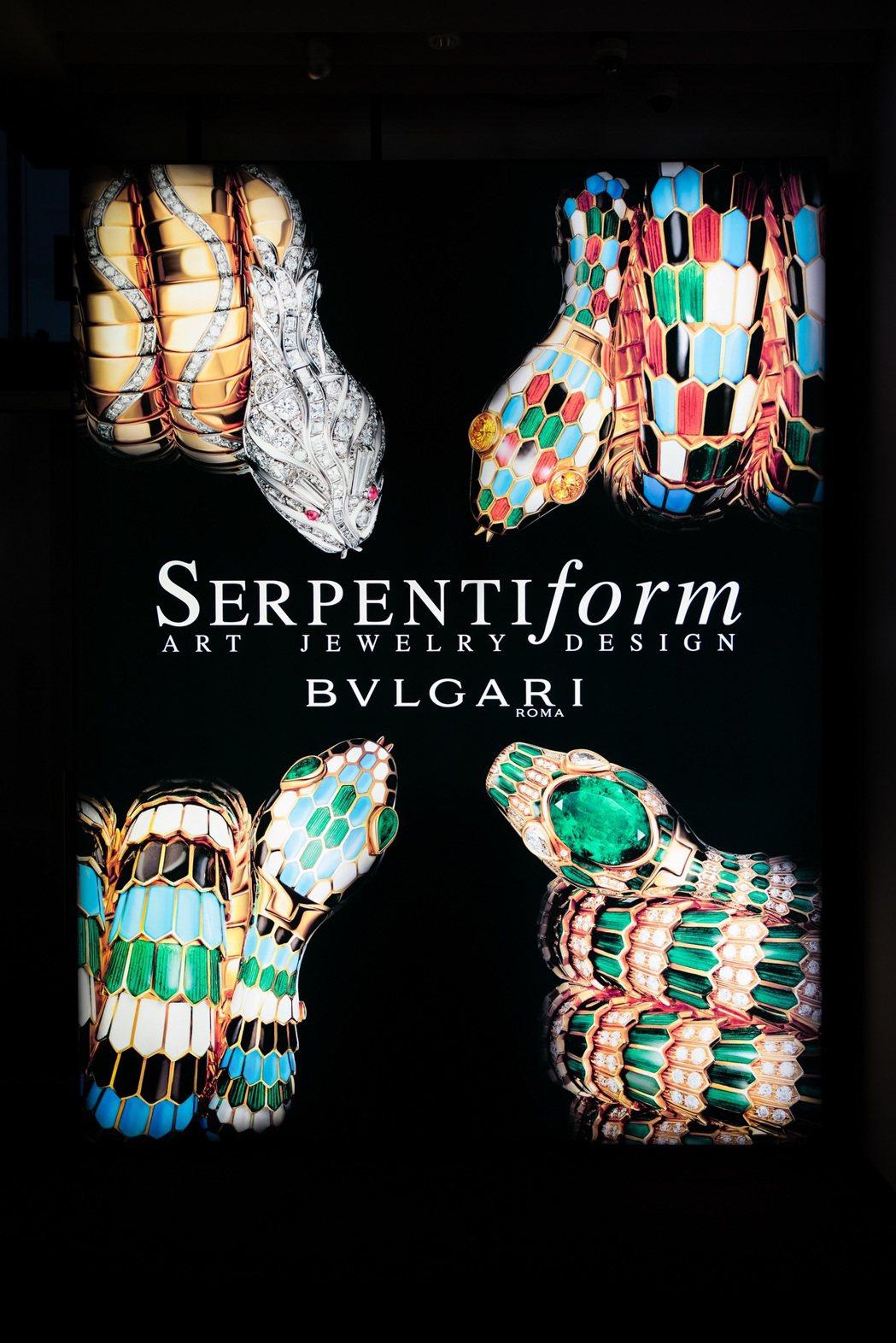 寶格麗東京SerpentiForm展覽。圖/BVLGARI提供