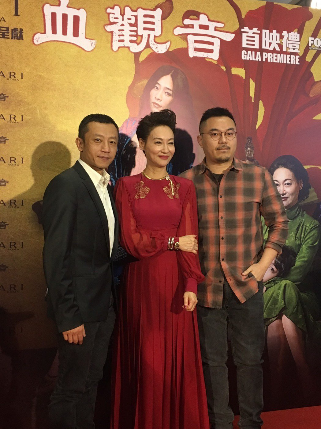 楊雅喆、惠英紅與「幸運是我」導演羅耀輝合照。圖/双喜提供