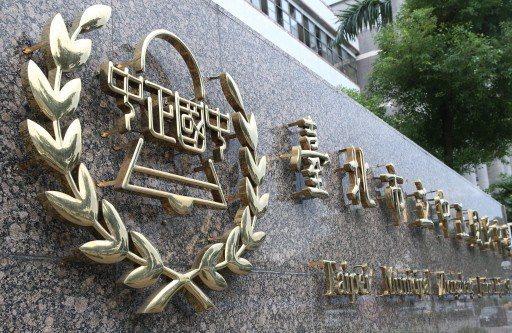促轉條例通過後,包括台北市中正國中在內等近四十所學校,有可能因須去威權要改名。 ...