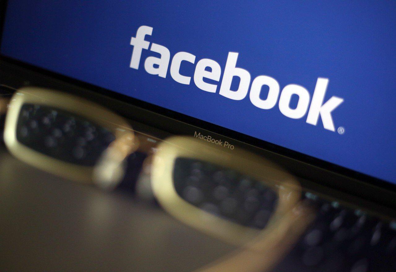 臉書獲選2018年最佳工作地點。 歐新社