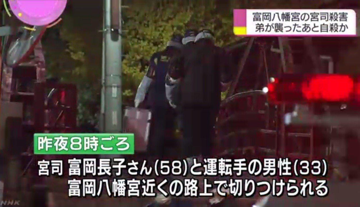 日本東京昨晚出現街頭砍人案,許多人都目擊了砍殺過程,其中三人重傷意識不明,一人沒...