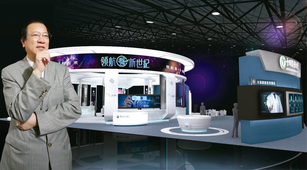 中國醫藥大學暨醫療體系董事長蔡長海。
