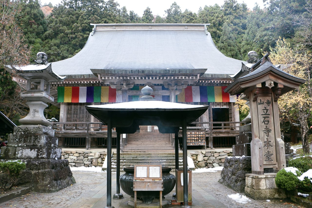 山寺「立石寺中堂」是用櫸木建造的日本最古老的佛堂。