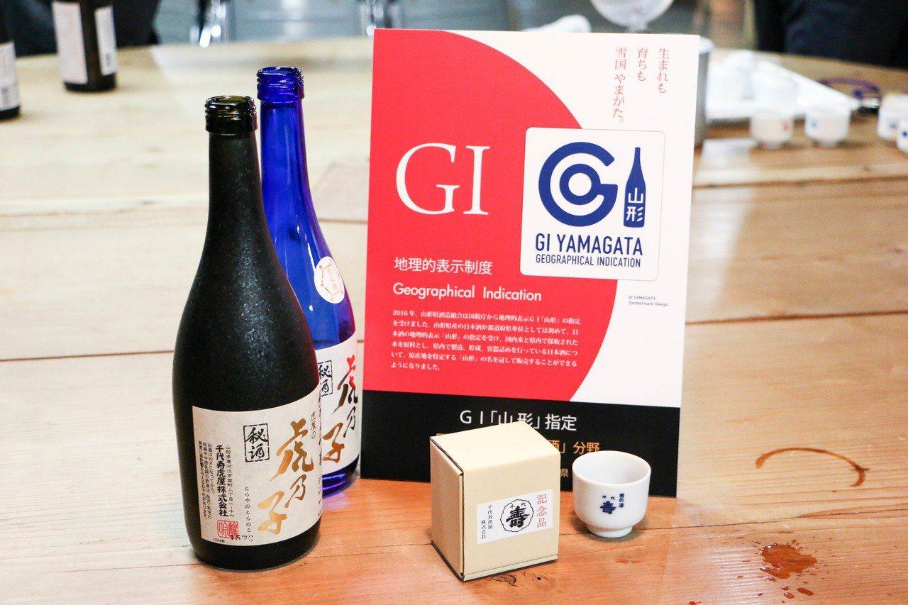 「千代壽」酒廠的純米吟釀。