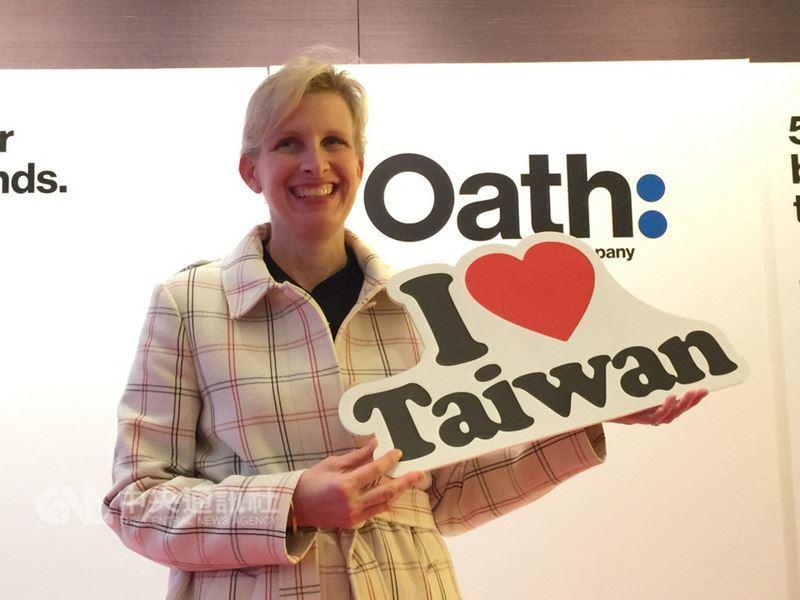 由Yahoo與AOL組成的Oath公司全球行銷長克萊恩(Allie Kline)...