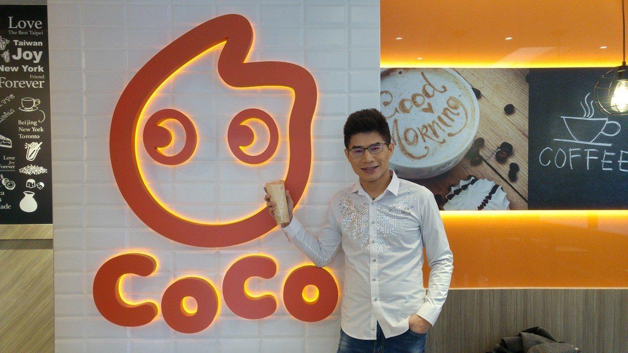 CoCo都可邀請藝人「寶島叫賣哥」擔任抽獎來賓。 圖/業者提供