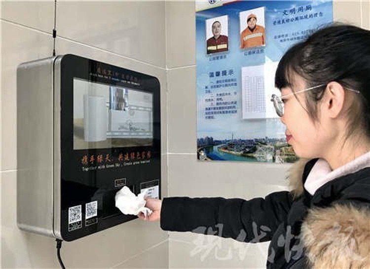 南京陽光廣場的公廁引進了一台「刷臉取紙」神器,需先進行人臉辨識才能取用衛生紙,同...
