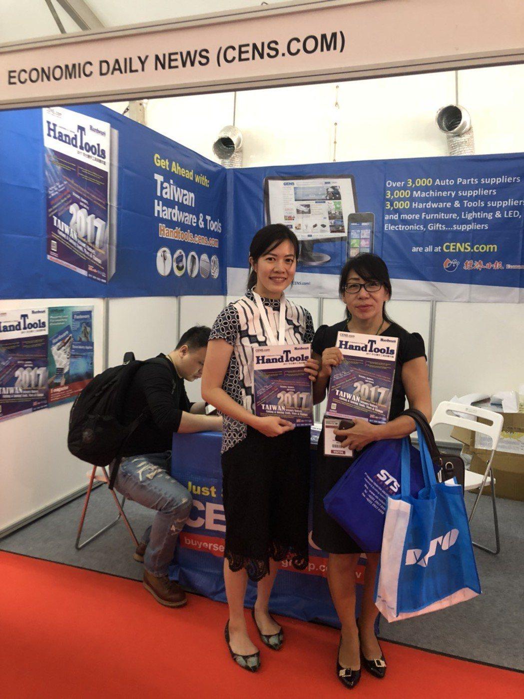 經濟日報/中經社雙品牌,助台商快速掌握海外訂單。