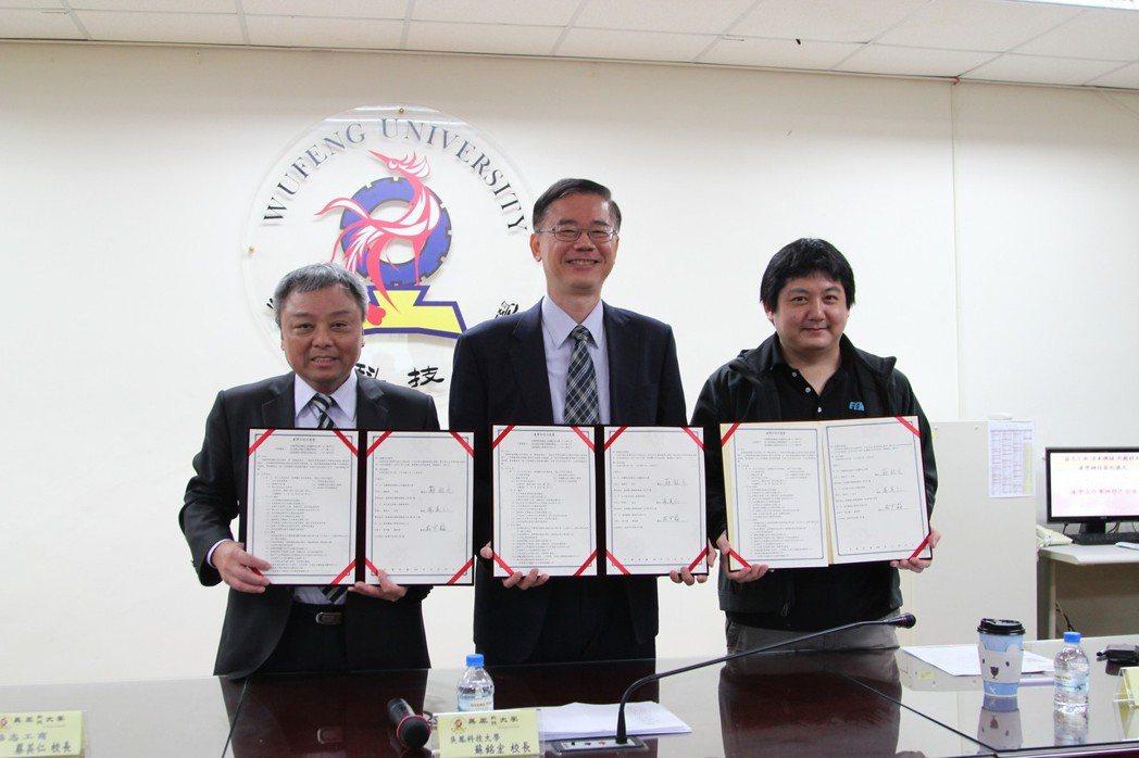 吳鳳科技大學與協志工商、遠東機械三方代表共同簽訂產學合作專班合作。 吳鳳/提供