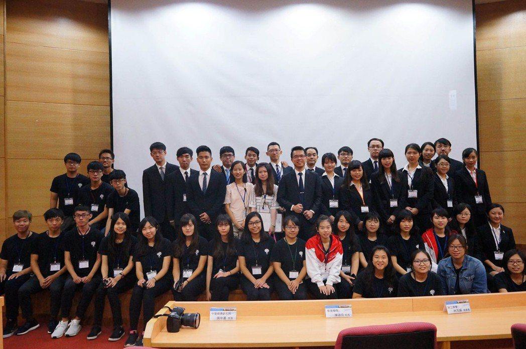 國立暨南國際大學財金系舉辦「金融創新X美好社會」論壇。國立暨南國際大學/提供