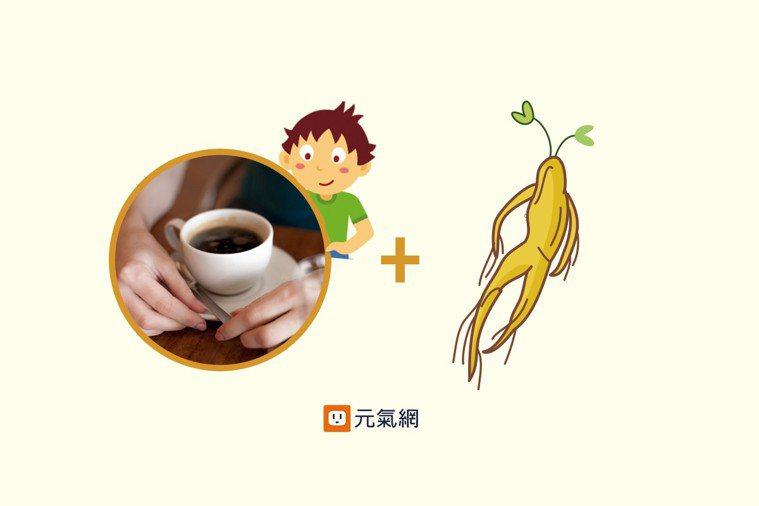 每天習慣喝咖啡的人,可以把人參放在咖啡裡浸泡,帶有清新的人參香氣,能帶給身體動力...