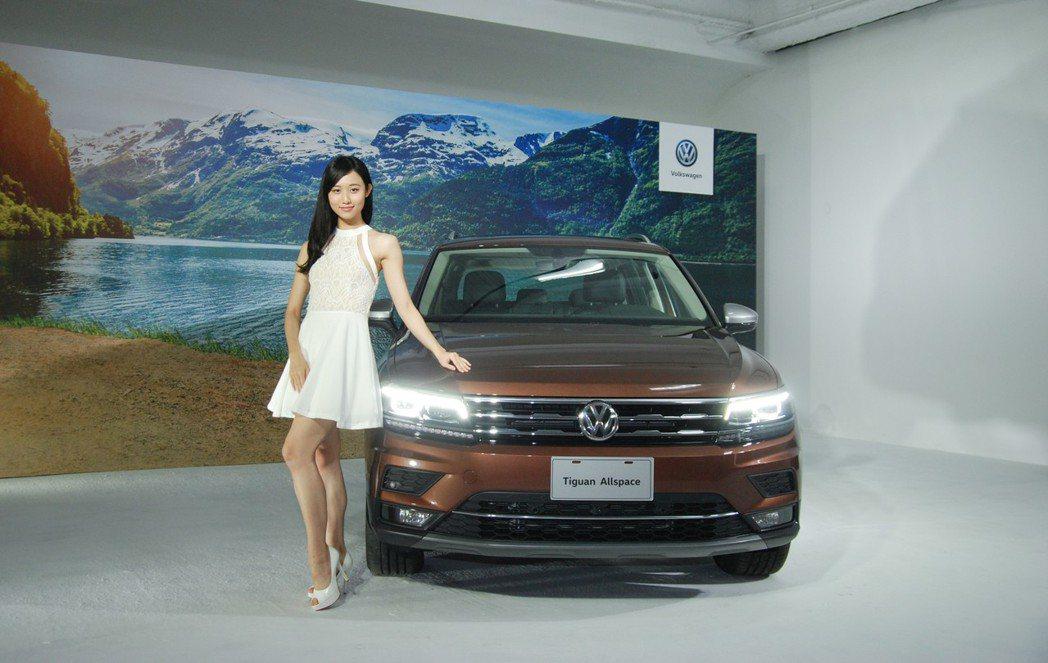 VW Tiguan Allspace 400TDI 將於 2018 世界新車大展...