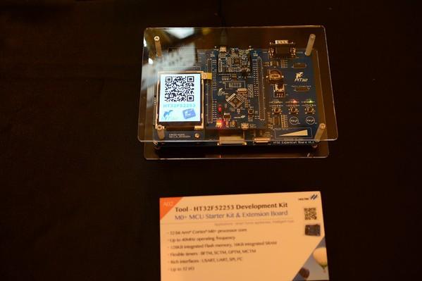 圖3 : 盛群32位元MCU新品以ARM Cortex M0+/M3系列為主打,...