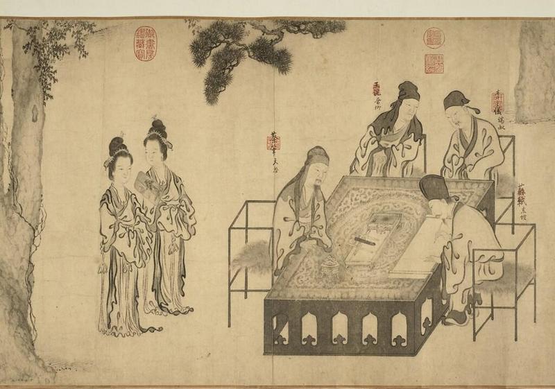 宋人西園雅集卷第一組圖 (資料片/國立故宮博物院)