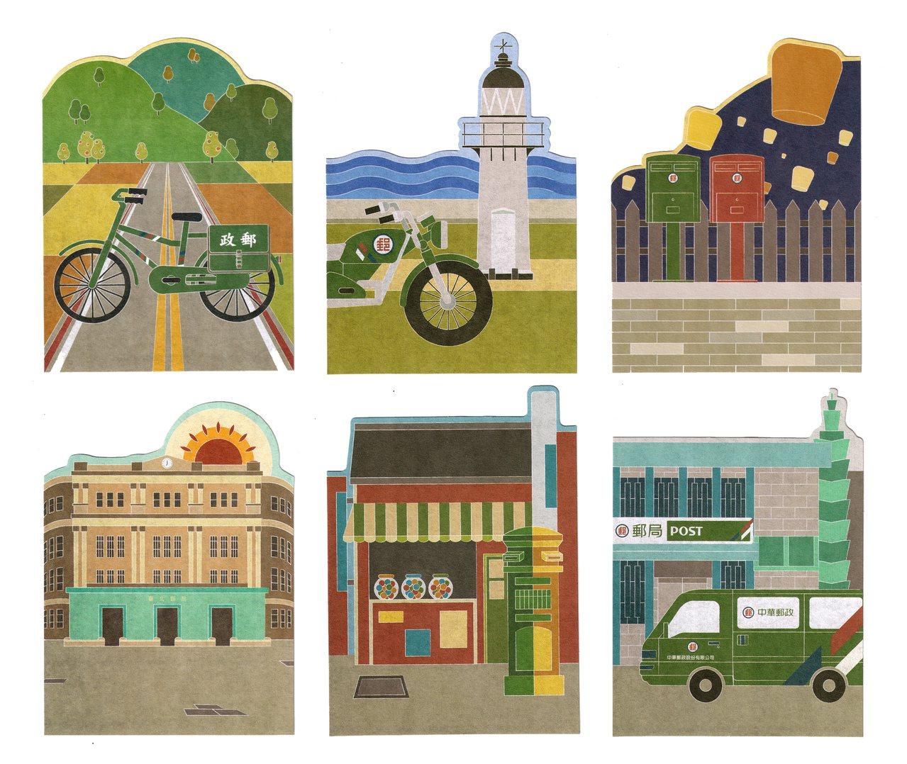 中華郵政推出造型卡片,以郵政經典元素為主軸,結合台灣在地風情,圖/中華郵政公司提...