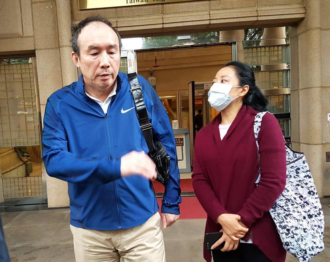 王永慶四房內鬨 「上海的女人」來法院堵羅文源