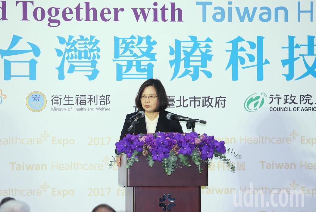 台灣醫療科技展上午起在南港展覽館舉行,蔡英文總統出席致詞。記者陳正興/攝影