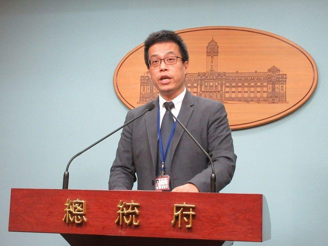 總統府發言人黃重諺。聯合報資料照/記者林河名攝影