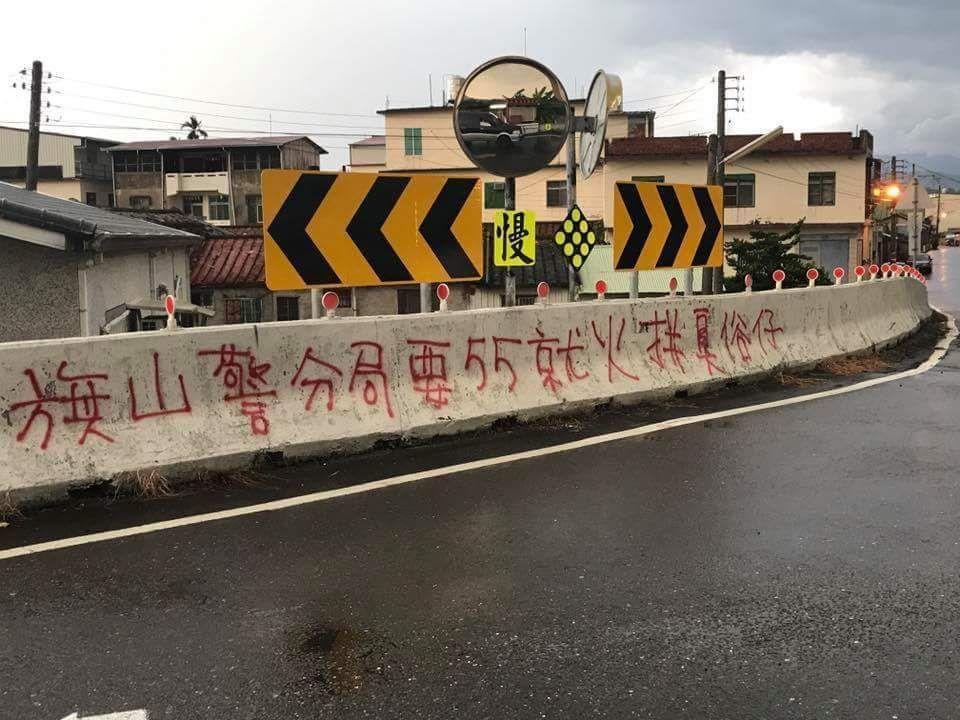 傅姓男子為發洩情緒,在道路護欄噴漆辱警被訴。圖/聯合報系資料照片