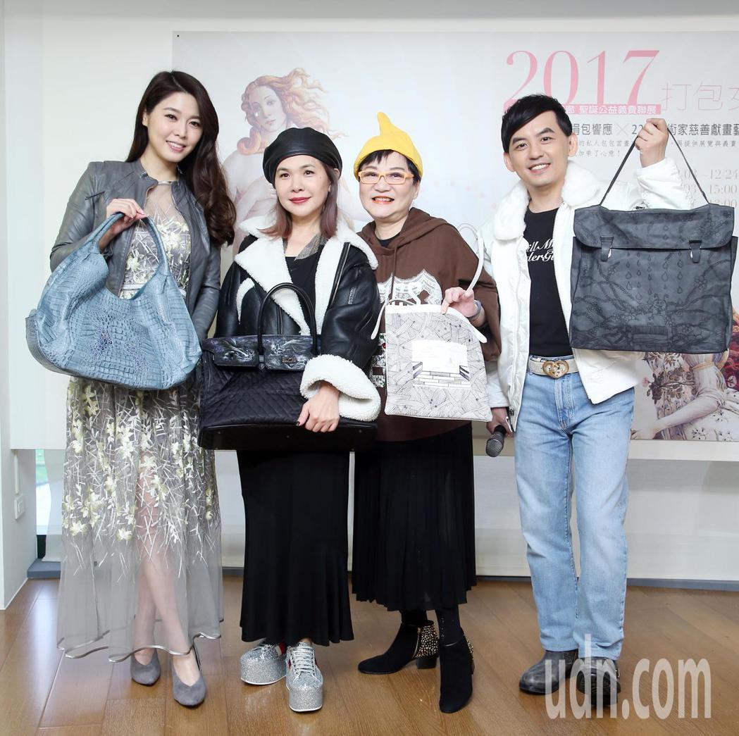黃子佼(右起)、張小燕、張清芳、白家綺出席「打包女神」公益義賣。記者陳瑞源/攝影