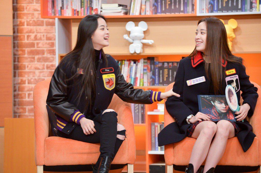 歐陽娜娜(左)、歐陽妮妮一起上節目。圖/TVBS提供