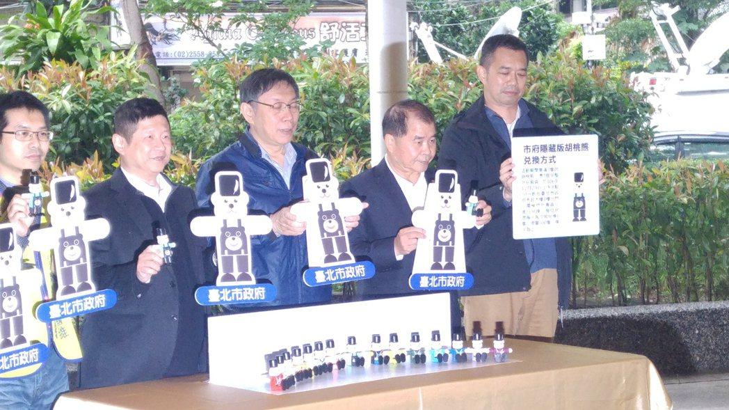 台北市長柯文哲下午出席商圈促銷活動。記者莊琇閔/攝影