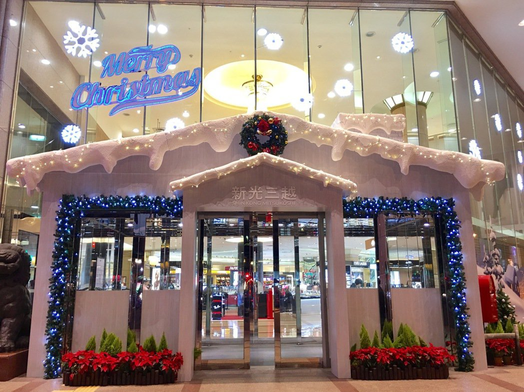 新光三越台南中山店以極地為構想,打造暖心列車站。記者綦守鈺/攝影