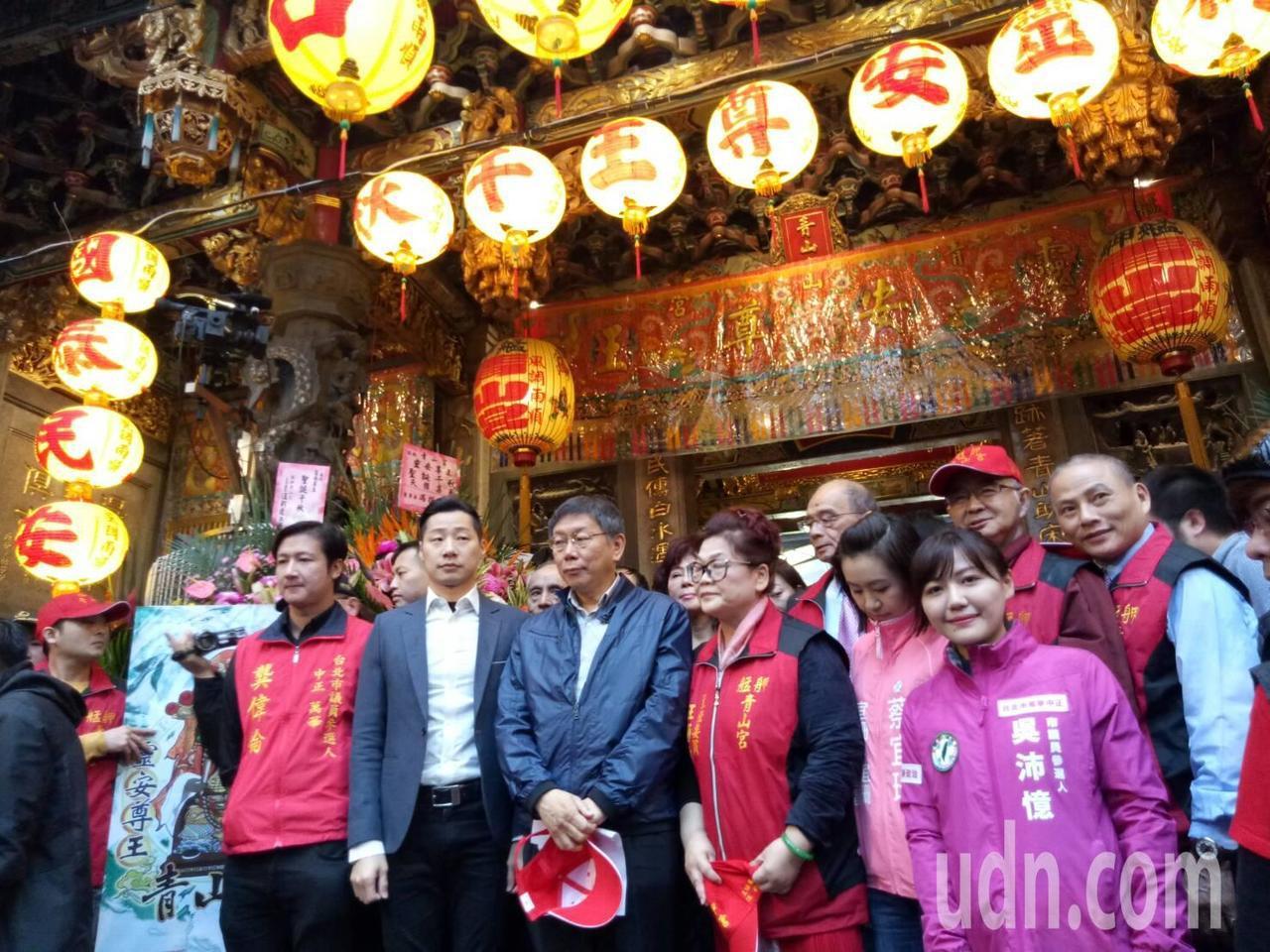 萬華青山宮一年一度的「青山王祭」今天下午登場,市長柯文哲、立委林昶佐都到場參與。...
