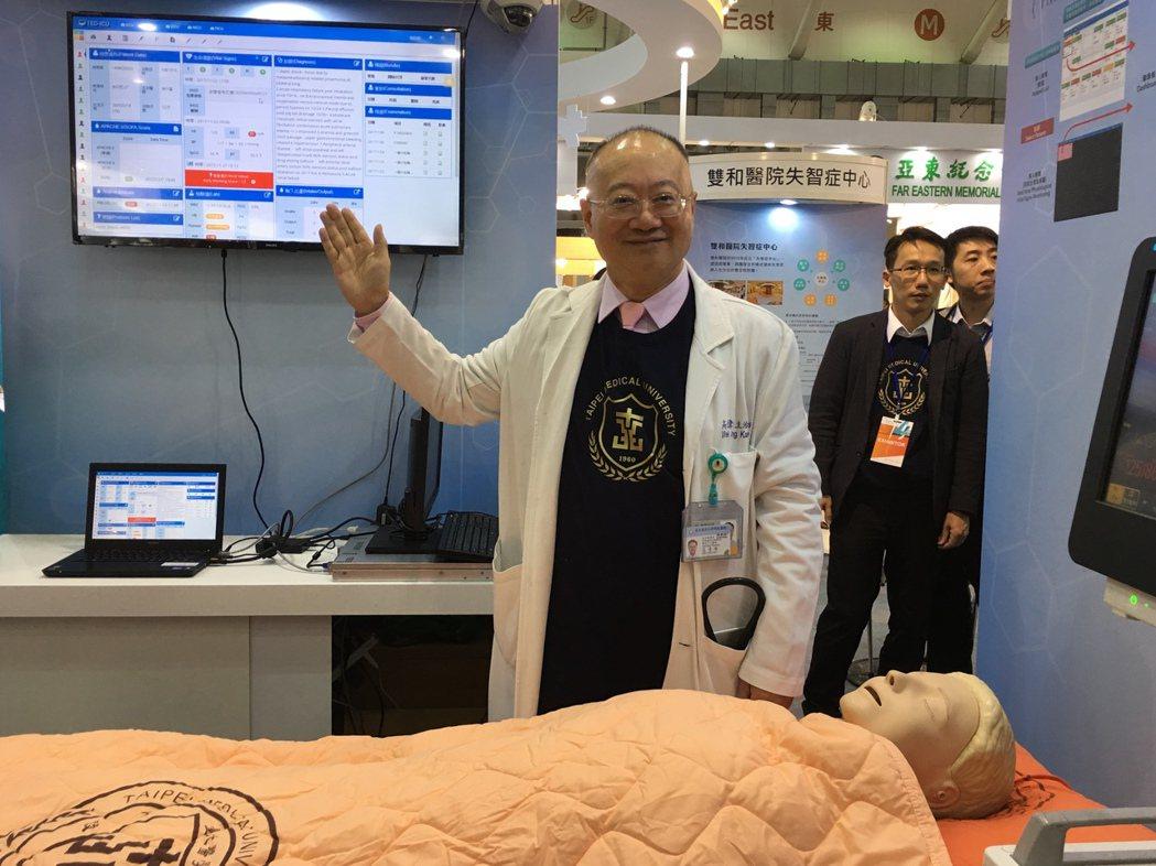 台灣醫療科技展中的北醫展區,急診重症醫學部主任高偉峰講解「智能重症照護系統」,利...