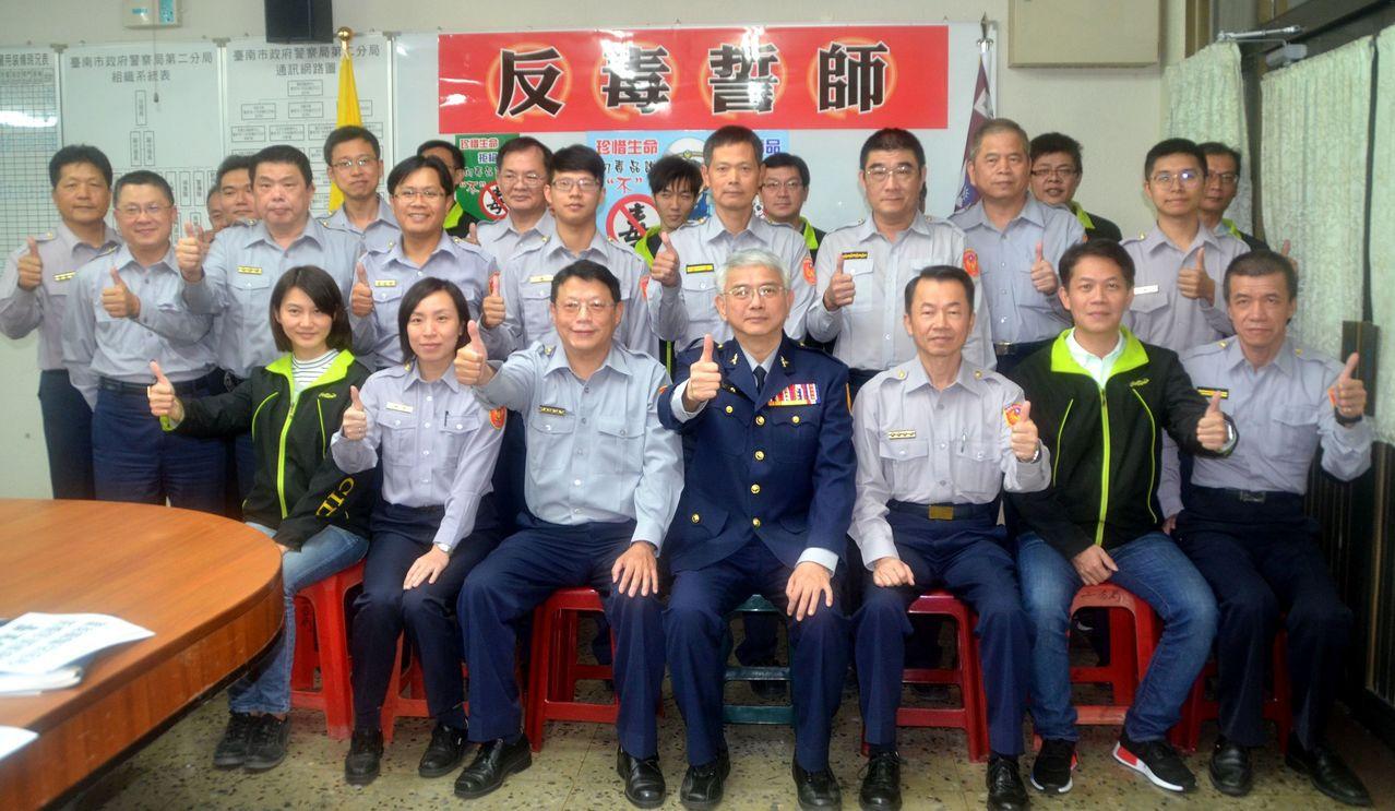 台南市警二分局長王森瑒及內外勤所有主管反毒誓師,全力打擊毒品。記者邵心杰/攝影