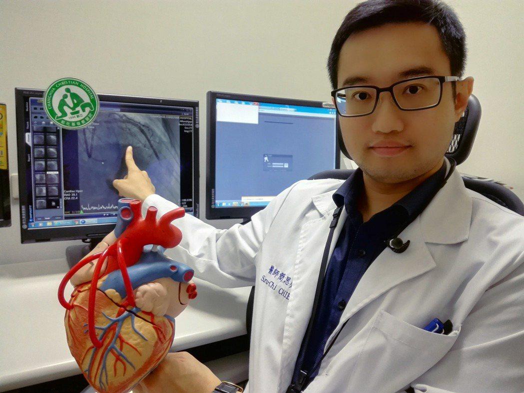 彰化基督教醫院心臟血管內科醫師簡思齊說,心肌梗塞不是年長者專利。圖/彰基提供
